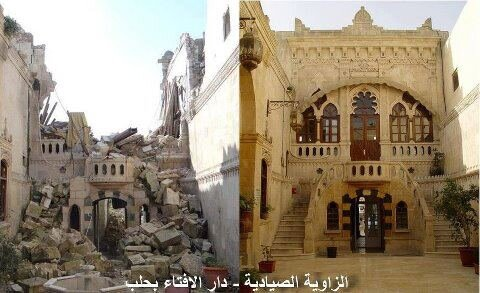 Dar-al-ifta-Aleppo-before-after